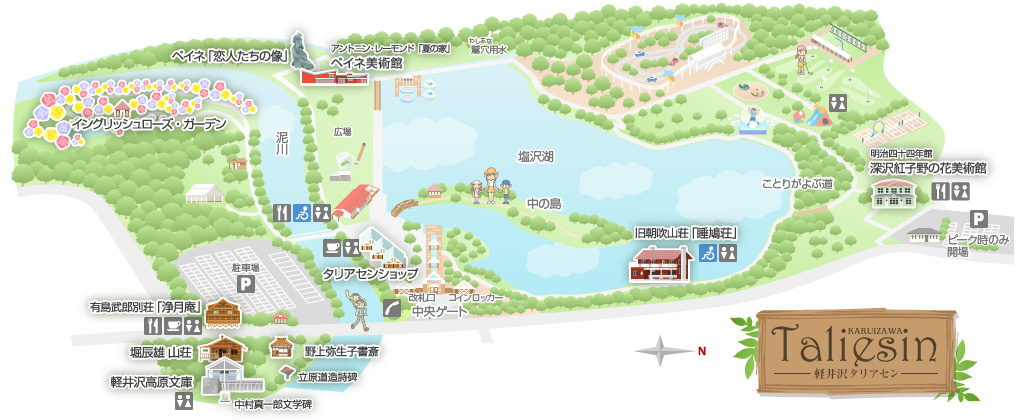 タリアセン園内マップ